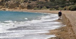 An diesem einsamen Strand legen Schildkröten ihre Eier ab